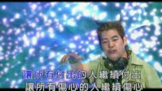 DJ Jerry 羅百吉- 風作詞:羅百吉作曲:羅百吉專輯:亞洲之夜Track #02 ...
