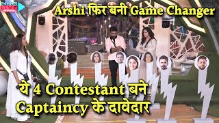 Breaking Ye 4 Contestants Bane Captaincy Davedar, Arshi Bane Game Changer | Bigg Boss 14 Latest News
