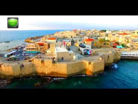 The City of Akka Palestine | مدينة عكا