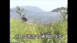 作詞・作曲・村田英雄.