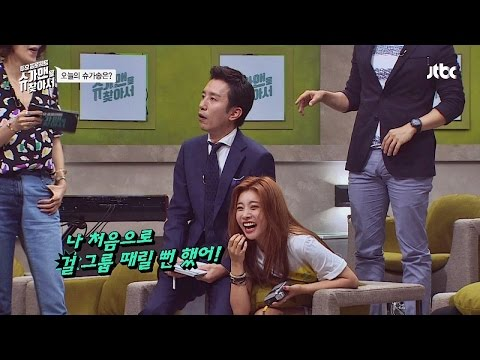 "Girl's Day 소진(sojin) 목소리 유출에 유희열 ""처음으로 걸그룹 때릴 뻔~"" 슈가맨 1회"