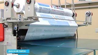 Завод по производству листов из поликарбоната открылся в Динском районе(, 2015-09-28T12:45:03.000Z)
