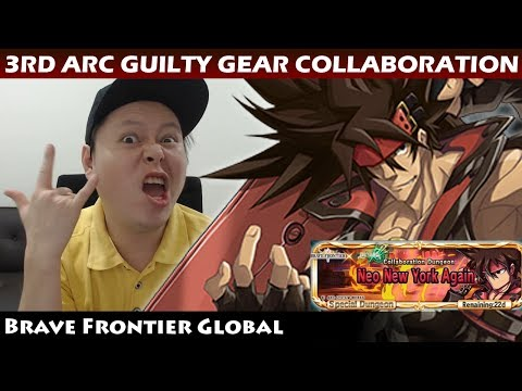 Guilty Gear Xrd 3rd Arc Collaboration Event (Brave Frontier Global)