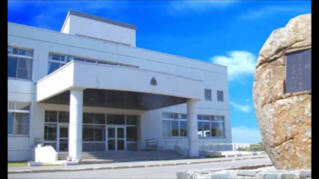 雄武高等学校
