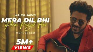 mera-dil-bhi-kitna-pagal-hai-rahul-jain-unplugged-salman-khan