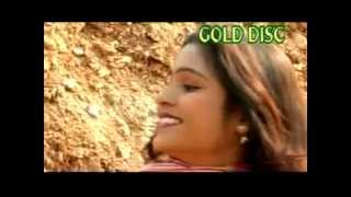 New Santali Video Song 2015 | Surinj Tahen Re | Dulariya | Full HD Song | Gold Disc