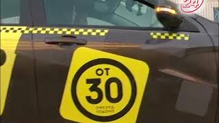 Такси «Омега»: удобство и доступность в действии