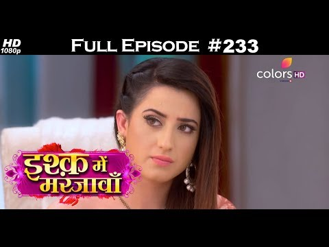 Ishq Mein Marjawan – 14th August 2018 – इश्क़ में मरजावाँ – Full Episode
