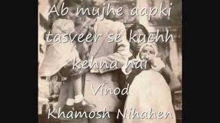 Khamosh Nigahen [1946] Ab Mujhe Aapki Tasveer Se Kuchh Kehna Hai