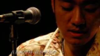 王凡瑞 - 青春