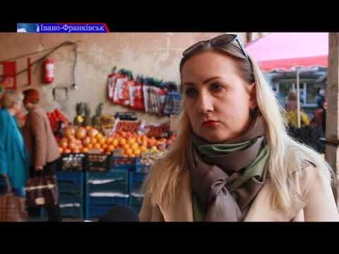 В Івано-Франківську власники центрального ринку заявили про його рейдерське захоплення