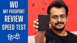 Western Digital WD My Passport Portable External Hard Drive Unboxing Review amp Speed Test