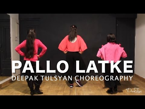 Pallo Latke | Shaadi Mein Zaroor Aana | Bollywood Beginner Dance Choreography | Easy Dance Steps