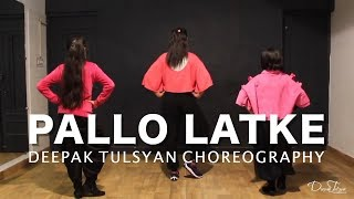 Video Pallo Latke | Shaadi Mein Zaroor Aana | Bollywood Beginner Dance Choreography | Easy Dance Steps download MP3, 3GP, MP4, WEBM, AVI, FLV November 2018