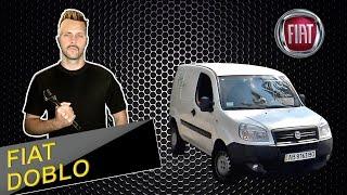 Fiat Doblo тест драйв(, 2014-08-09T20:27:19.000Z)