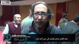 مصر العربية | محمد هاشم: محدش هيسكت على حبس أحمد ناجي
