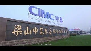 CIMC Factory, manufacturer of container trailer fuel tank trailer,etc
