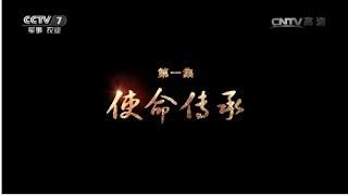 欢迎订阅军事频道https://goo.gl/4MTcRi 本期节目主要内容: 昂首阔步,...