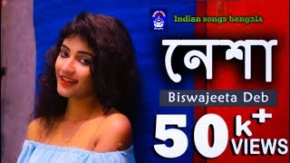Nesha | Arman Alif | Composed By Chondrobindu | Indian songs bangala | New Song 2018