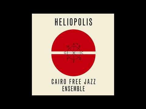 The Cairo Free Jazz Ensemble - Turnus