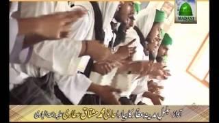 Manqabat in Sign Language - Sarkar e Ghous e Azam Nazre Karam - Haji Mushtaq Qadri