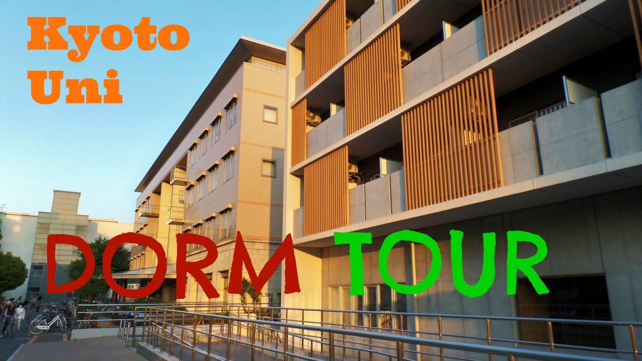 Kyoto Uni Dorm Tour: Yoshida International House | 京大吉田国際センター(留学生の寮)案内
