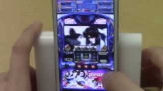 slotバジリスク~甲賀忍法帖~絆 - iPhoneアプリ