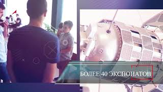 В ВДЦ «Орленок» установлен интерактивный научно-образовательный комплекс