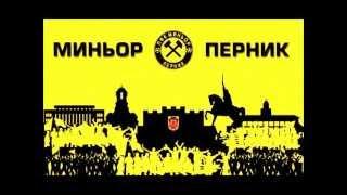 Iva Davidova - Pesen za Pernik