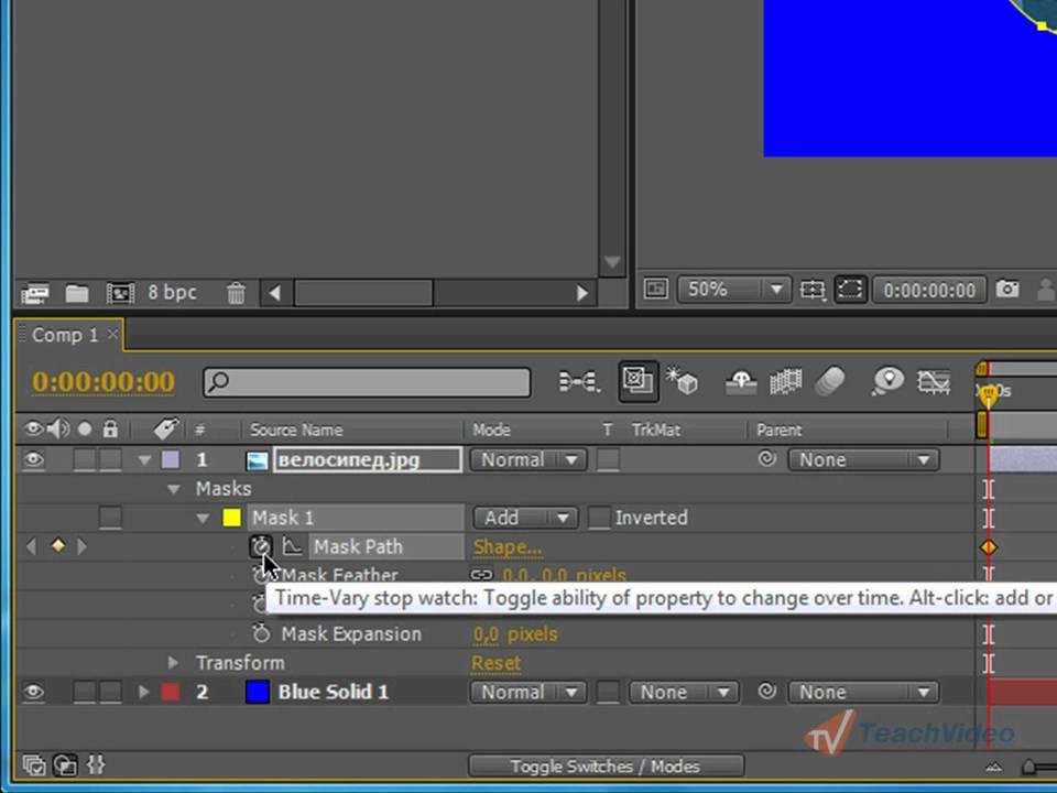 Как сделать анимацию в афтер эффект фото 441