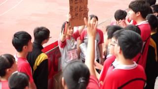 2014-2015 圓玄學院妙法寺內明陳呂重德紀念中學陸運會