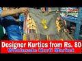 Wholesale Kurti Market |  Girls fancy Kurti Wholesale Market