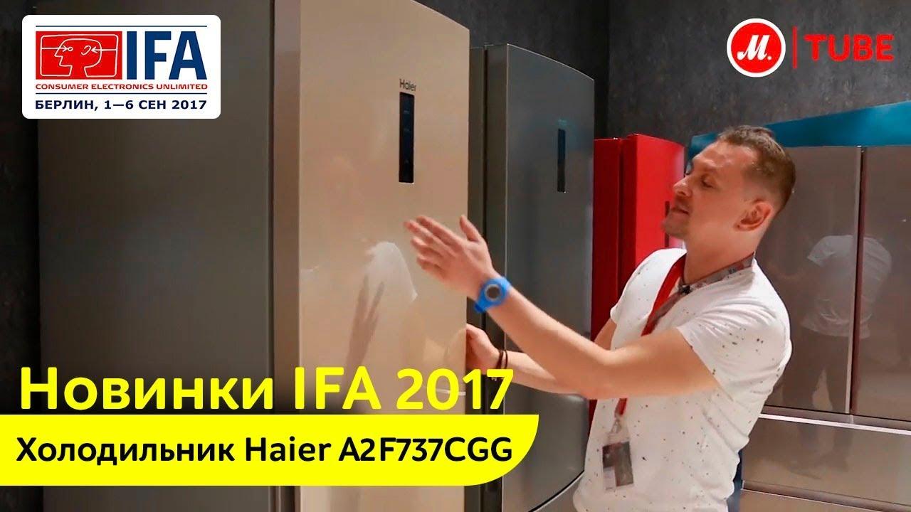 Холодильные витрины   подбор товара, цены на холодильной витрины   интернет-магазин atlant-bt. Ru   купить холодильные витрины в москве.