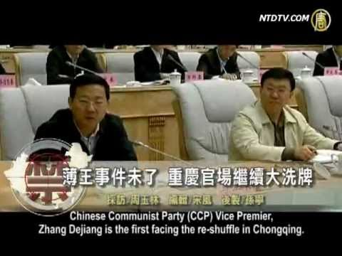 Chongqing Officials Replaced