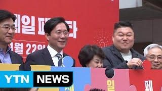 코리아세일페스타 D-1, 성윤모 장관 명동에서 홍보 행…