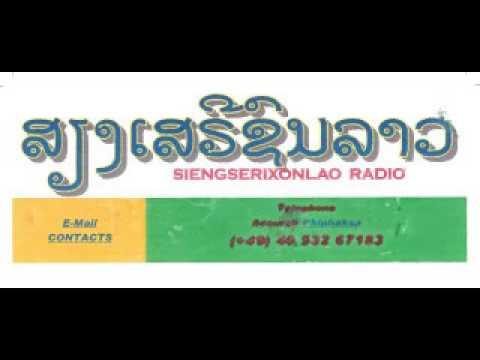 radio siengserixonlao Europe  18/07/2017