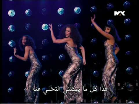 One Night Only (Disco) beyonce