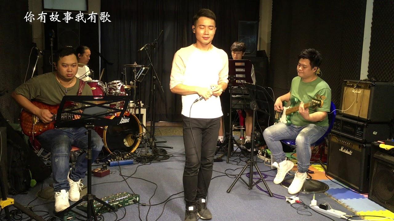 天光(cover)/大俠/你有故事我有歌/單歌