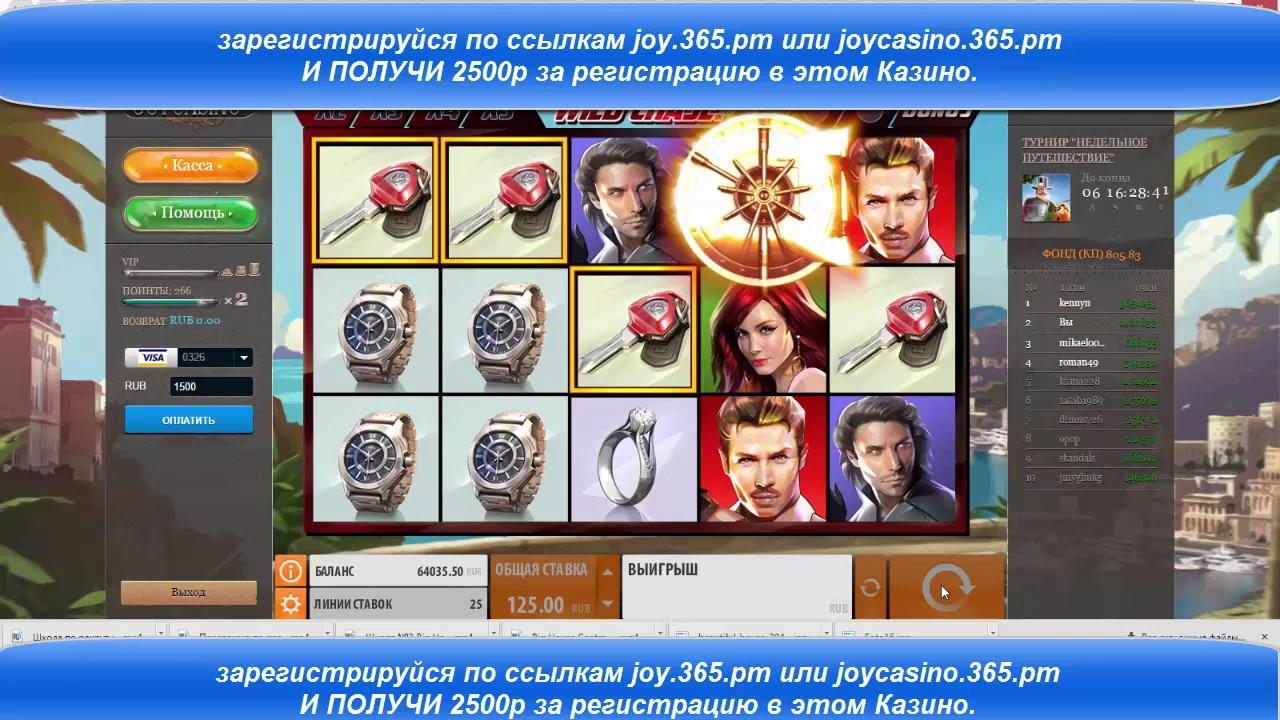 Игра Однорукий Бандит Вулкан | Как Выйграть у Игрового Автомата, как Выиграть