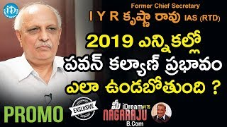 Retd. IAS IYR Krishna Rao Exclusive Interview - Promo || మీ iDream Nagaraju B.com #175
