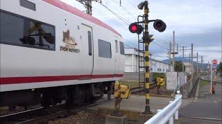 [長野電鉄] 気持ちイイ!踏切&ジョイント通過 特急2本    [Nagano Electric Railway] Railroad crossing&Joint 2 limited express