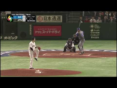 Japan Vs Israel: 2017 World Baseball Classic