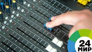 Радио «Протасы»: супруги из Прикамья дарят жителям хорошее настроение - МИР 24