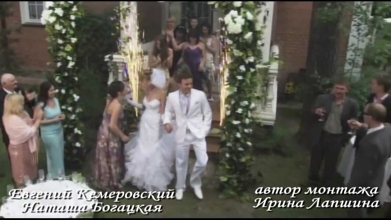 праздник смелая девушка песня евгений кемеровский полотенцем примеру