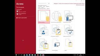 Электронные таблицы или базы данных: Excel vs Access