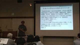 VELC Test公開記念第1回研究会 パネラー2 酒井志延先生 前半(2-1) thumbnail