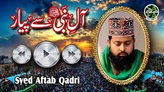 New Muharram,Manqabat 1440, AAL E NABI - Aftaab Ali Qadri,New Manqabat Kalam,Safa Islamic,2018