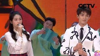 [2019五月的鲜花]情景表演唱《校园之歌》 演唱:关晓彤 吴磊 中国传媒大学| CCTV