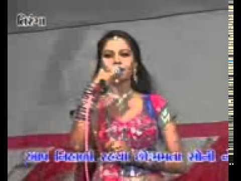 gujrati sayri Mamta thakur  song