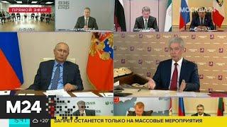 Объем инвестиций в Москву приблизился к трем триллионам рублей в год - Москва 24